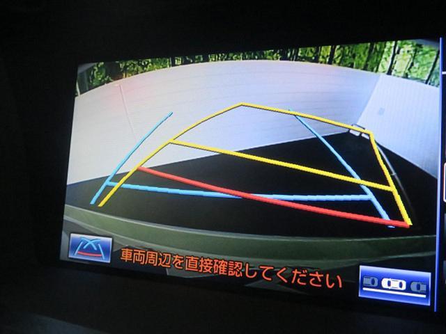 GS450h Iパッケージ 黒革 オプション18アルミ(4枚目)