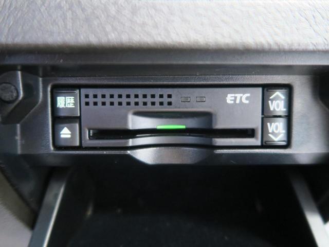2.5アスリート ナビパッケージ 純正HDDナビ ETC(8枚目)