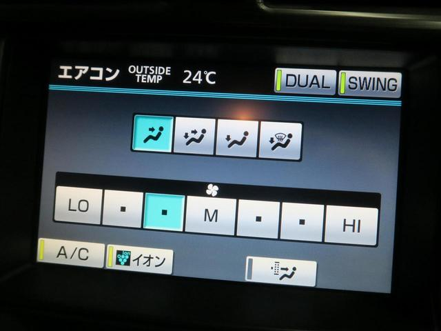 2.5アスリート ナビパッケージ 純正HDDナビ ETC(11枚目)