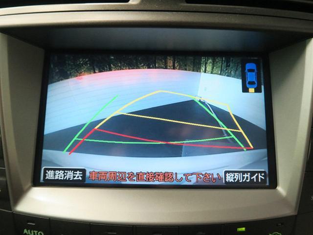 IS250 黒内装 純正HDDナビフルセグ バックカメラ(4枚目)
