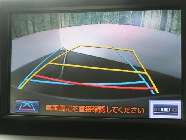HS250h バージョンI ベージュ革 クリアランスソナー(4枚目)