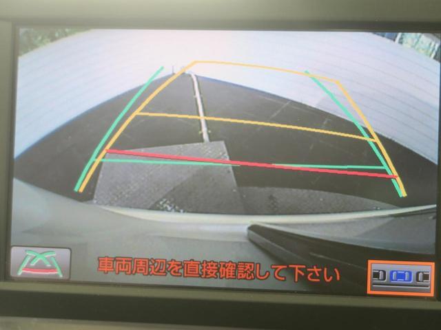 G 純正HDDナビ クルーズコントロール バックカメラ(4枚目)