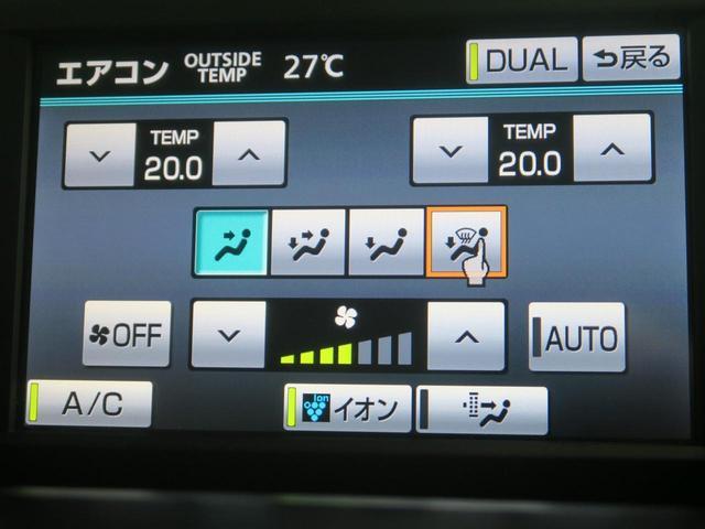 G 純正HDDナビ クルーズコントロール バックカメラ(11枚目)