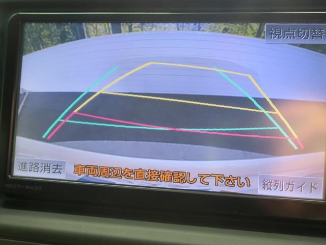 250G 後期 純正SDナビ コーナーセンサー(4枚目)