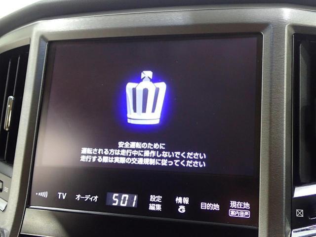 ロイヤルサルーン 本革 モデリスタエアロ 純正HDDナビ(3枚目)