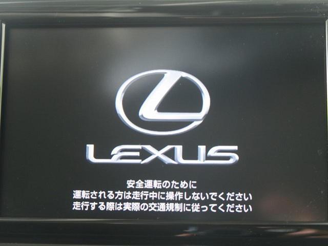 CT200h バージョンC L-tex合皮シート 純正ナビ(4枚目)