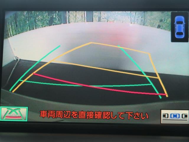 HS250h バージョンI 本革 衝突軽減 フルセグ(4枚目)