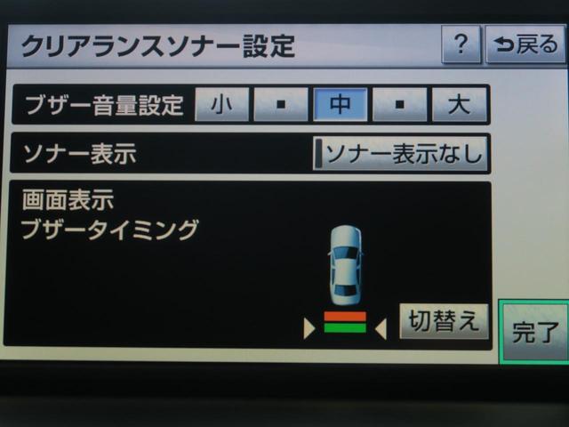 HS250h バージョンI 本革 衝突軽減 フルセグ(5枚目)