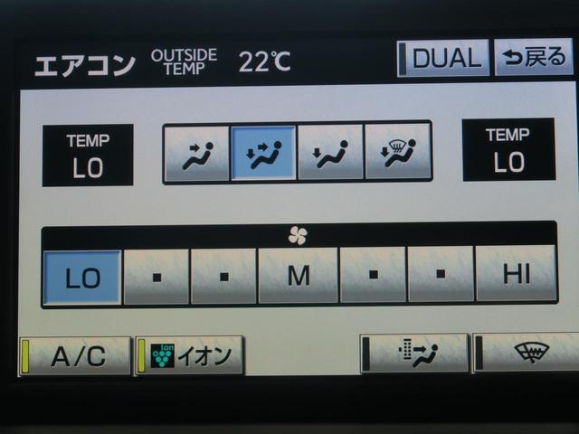 HS250h バージョンI 本革 衝突軽減 フルセグ(9枚目)