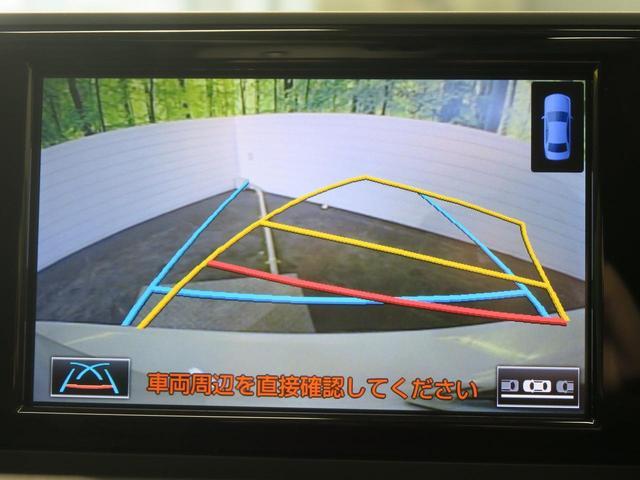 CT200h バージョンC クリアランスソナー LEDヘッド(4枚目)