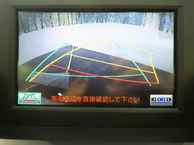 HS250h バージョンI 本革シート 純正HDDナビ(3枚目)