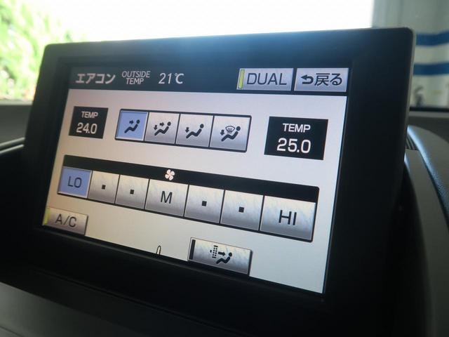 【左右分離型オートエアコン】で、運転席と助手席でそれぞれお好みの温度設定が可能。最適な空調をお届けします。