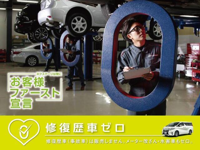 ●快適なカーライフをお過ごし頂くため、修復歴車は絶対に販売致しません。そのため入庫後に徹底的にチェックし、クリアしたクルマのみを店頭に展示しております。