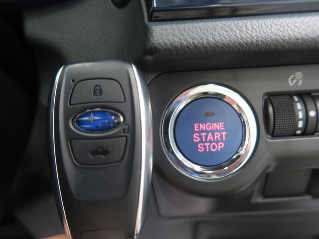ハイブリッド2.0i-Sアイサイト 4WD 衝突軽減(8枚目)