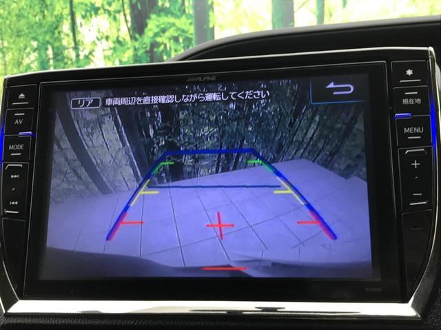 ☆横滑防止装置☆滑りやすい路面での旋回時などさまざまな状況下で、優れた操縦性・走行安定性を発揮します。