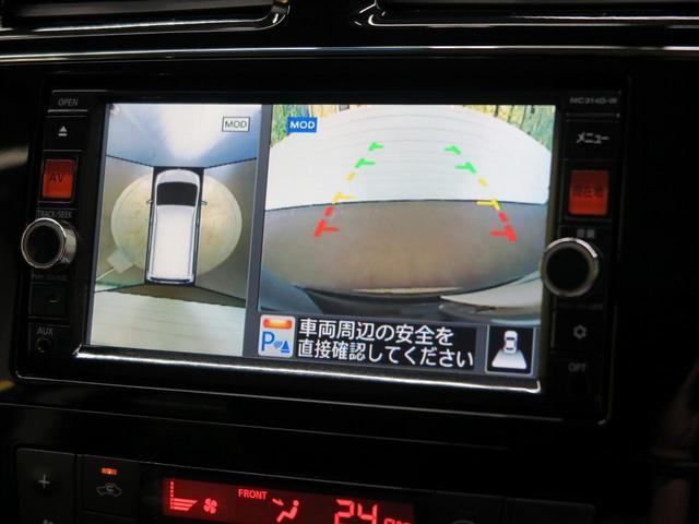 アラウンドビューモニター 『車庫入れの際。前後左右の間隔をまるで車を空から見ているように把握する事が出来る安全装備☆細かい運転操作も安心ですね♪』
