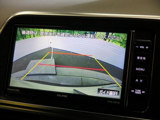 便利な【バックモニター】付で後方確認も安心です。駐車が苦手な方にもオススメな便利機能!