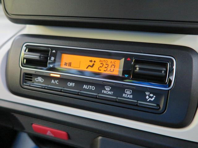 オートエアコン『寒い冬も暑い夏でも全席に快適な空調をお届け致します。』