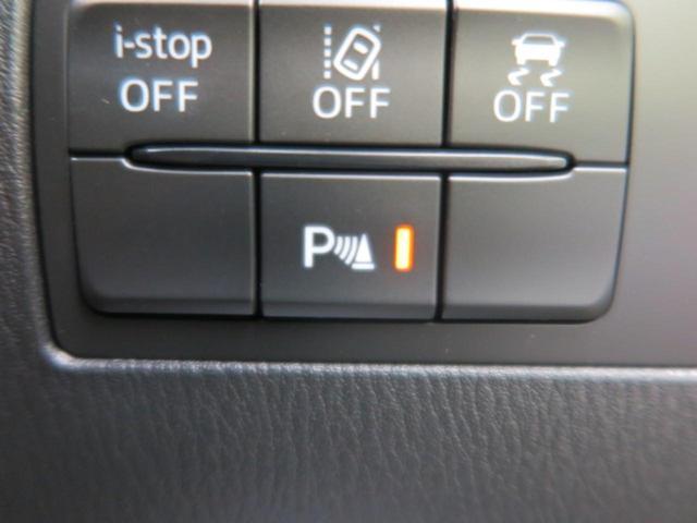 ●コーナーセンサー『障害物が接近した際に音で知らせてくれます。駐車の際や狭い道での離合の際も便利です。』