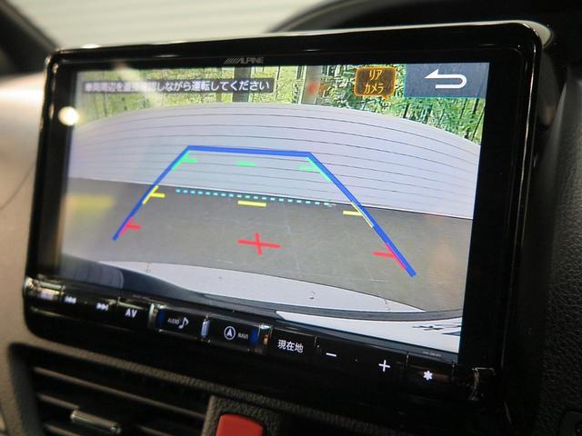 ハイブリッドZS 煌 アルパインBIGXナビ フリップダウンモニター バックカメラシートヒーター 両側電動パワスラ セーフティセンス ETC 16インチAW(6枚目)