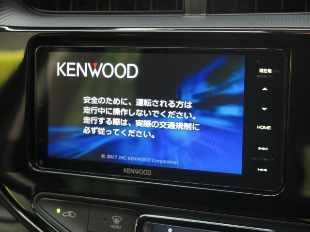 Sスタイルブラック SDナビ セーフティセンス シートヒーター 横滑り防止装置 オートライト オートエアコン プッシュスタート LEDヘッドライト LEDフォグランプ(5枚目)