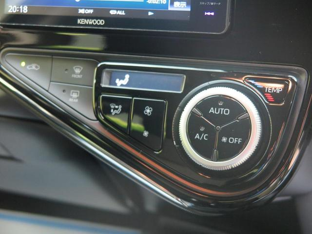 Sスタイルブラック SDナビ セーフティセンス シートヒーター 横滑り防止装置 オートライト オートエアコン プッシュスタート LEDヘッドライト LEDフォグランプ(9枚目)