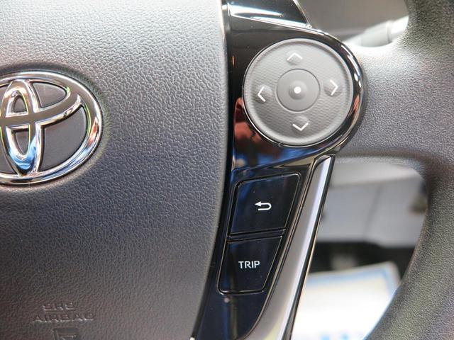 Sスタイルブラック SDナビ セーフティセンス シートヒーター 横滑り防止装置 オートライト オートエアコン プッシュスタート LEDヘッドライト LEDフォグランプ(32枚目)