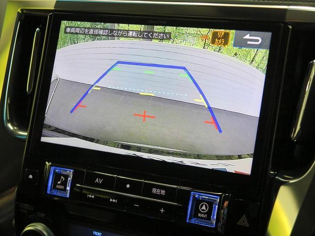 2.5Z Gエディション サンルーフ 11型BIGX フリップダウンモニター バックカメラ トヨタセーフティセンス 両側パワスラ 三眼LEDヘッド シーケンシャルターンランプ(6枚目)