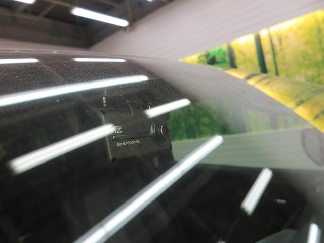 2.5Z Gエディション サンルーフ 11型BIGX フリップダウンモニター バックカメラ トヨタセーフティセンス 両側パワスラ 三眼LEDヘッド シーケンシャルターンランプ(33枚目)