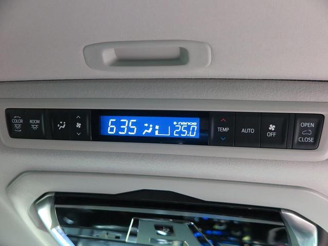 2.5Z Gエディション サンルーフ 11型BIGX フリップダウンモニター バックカメラ トヨタセーフティセンス 両側パワスラ 三眼LEDヘッド シーケンシャルターンランプ(36枚目)
