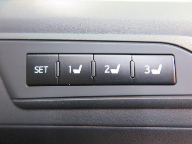 2.5Z Gエディション サンルーフ 11型BIGX フリップダウンモニター バックカメラ トヨタセーフティセンス 両側パワスラ 三眼LEDヘッド シーケンシャルターンランプ(40枚目)