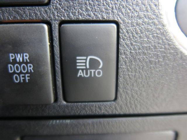 2.5Z Gエディション サンルーフ 11型BIGX フリップダウンモニター バックカメラ トヨタセーフティセンス 両側パワスラ 三眼LEDヘッド シーケンシャルターンランプ(41枚目)