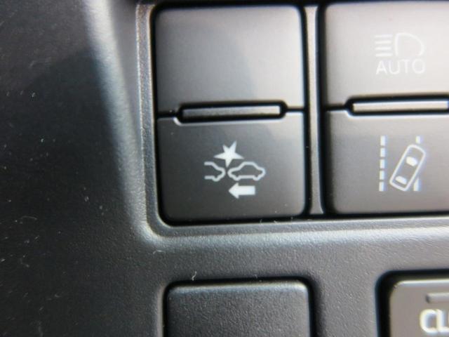 ZS 煌III 登録済未使用車 BIGX11型ナビ フルセグTV 両側電動スライドドア セーフティセンス クルーズコントロール スマートキー オートエアコン(8枚目)