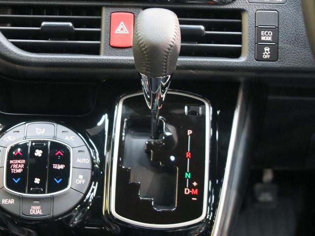 ZS 煌III 登録済未使用車 BIGX11型ナビ フルセグTV 両側電動スライドドア セーフティセンス クルーズコントロール スマートキー オートエアコン(35枚目)