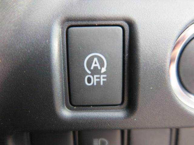 ZS 煌III 登録済未使用車 BIGX11型ナビ フルセグTV 両側電動スライドドア セーフティセンス クルーズコントロール スマートキー オートエアコン(37枚目)