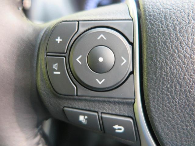 ZS 煌III 登録済未使用車 BIGX11型ナビ フルセグTV 両側電動スライドドア セーフティセンス クルーズコントロール スマートキー オートエアコン(39枚目)