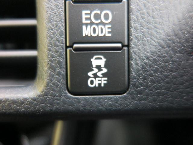 ZS 煌III 登録済未使用車 BIGX11型ナビ フルセグTV 両側電動スライドドア セーフティセンス クルーズコントロール スマートキー オートエアコン(43枚目)
