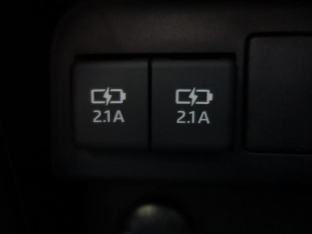 ZS 煌III 登録済未使用車 BIGX11型ナビ フルセグTV 両側電動スライドドア セーフティセンス クルーズコントロール スマートキー オートエアコン(44枚目)