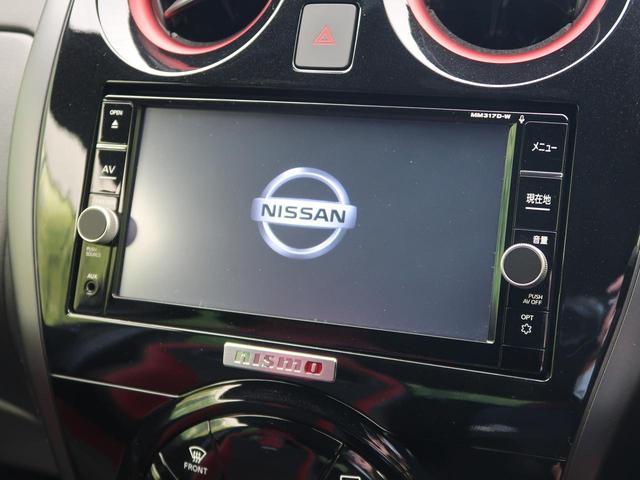 ニスモ RECARO製ブラック/レッドバケットシート 純正SDナビ デジタルインナーミラー アラウンドビューモニター LEDヘッドライト 衝突被害軽減ブレーキ ETC バックモニター スマートキー(7枚目)