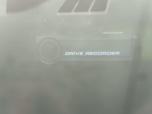 ニスモ RECARO製ブラック/レッドバケットシート 純正SDナビ デジタルインナーミラー アラウンドビューモニター LEDヘッドライト 衝突被害軽減ブレーキ ETC バックモニター スマートキー(28枚目)