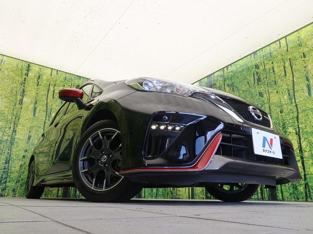 ニスモ RECARO製ブラック/レッドバケットシート 純正SDナビ デジタルインナーミラー アラウンドビューモニター LEDヘッドライト 衝突被害軽減ブレーキ ETC バックモニター スマートキー(32枚目)