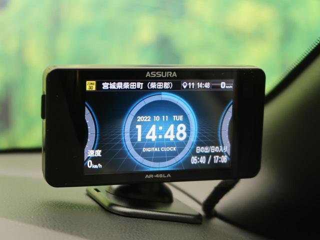 ニスモ RECARO製ブラック/レッドバケットシート 純正SDナビ デジタルインナーミラー アラウンドビューモニター LEDヘッドライト 衝突被害軽減ブレーキ ETC バックモニター スマートキー(45枚目)