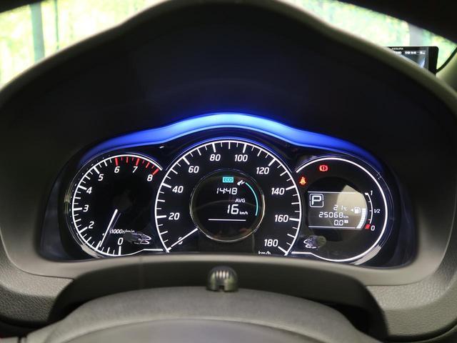 ニスモ RECARO製ブラック/レッドバケットシート 純正SDナビ デジタルインナーミラー アラウンドビューモニター LEDヘッドライト 衝突被害軽減ブレーキ ETC バックモニター スマートキー(46枚目)