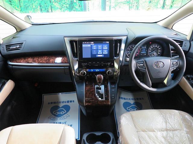 2.5X 登録済未使用車 ディスプレイオーディオ 8人乗り 両側電動スライドドア セーフティセンス インテリジェントクリアランスソナー バックモニター スマートキー LEDヘッドライト(4枚目)