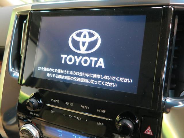 2.5X 登録済未使用車 ディスプレイオーディオ 8人乗り 両側電動スライドドア セーフティセンス インテリジェントクリアランスソナー バックモニター スマートキー LEDヘッドライト(5枚目)