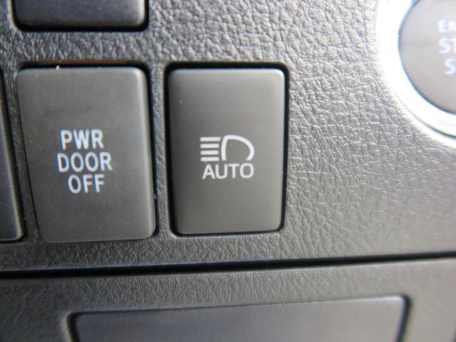 2.5X 登録済未使用車 ディスプレイオーディオ 8人乗り 両側電動スライドドア セーフティセンス インテリジェントクリアランスソナー バックモニター スマートキー LEDヘッドライト(8枚目)
