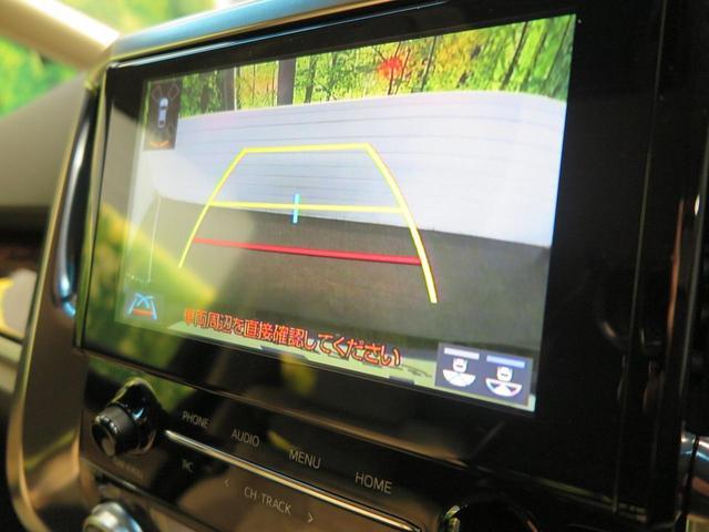 2.5X 登録済未使用車 ディスプレイオーディオ 8人乗り 両側電動スライドドア セーフティセンス インテリジェントクリアランスソナー バックモニター スマートキー LEDヘッドライト(9枚目)