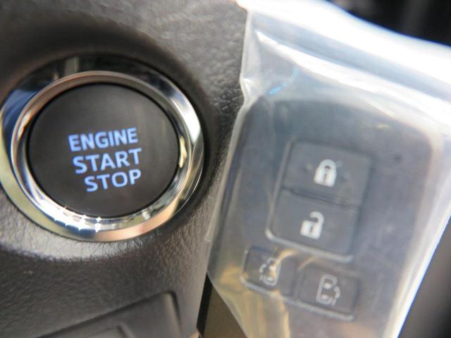 2.5X 登録済未使用車 ディスプレイオーディオ 8人乗り 両側電動スライドドア セーフティセンス インテリジェントクリアランスソナー バックモニター スマートキー LEDヘッドライト(10枚目)