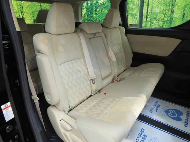 2.5X 登録済未使用車 ディスプレイオーディオ 8人乗り 両側電動スライドドア セーフティセンス インテリジェントクリアランスソナー バックモニター スマートキー LEDヘッドライト(13枚目)
