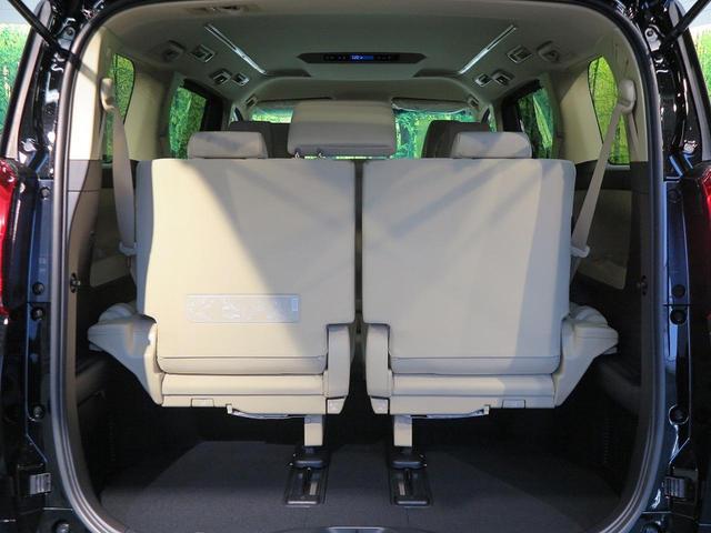 2.5X 登録済未使用車 ディスプレイオーディオ 8人乗り 両側電動スライドドア セーフティセンス インテリジェントクリアランスソナー バックモニター スマートキー LEDヘッドライト(15枚目)